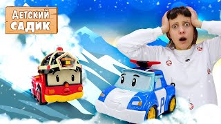 Фото Поли Робокар и его друзья   Рой под снегом Видео для детей Детский Садик