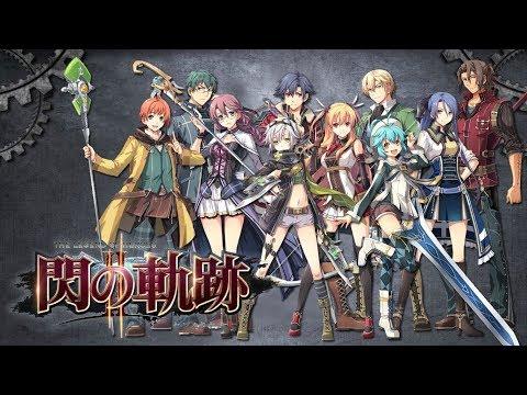 【小宗】PS4 PRO 英雄傳說 閃之軌跡 II:改 中文版 #4 - YouTube