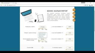 Інструкція з користування бізнес-калькулятором