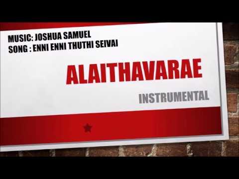 yenni yenni thuthi seivai song instrumental with lyrics