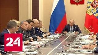 Козак доложил Путину о сдерживании цен на нефтепродукты - Россия 24