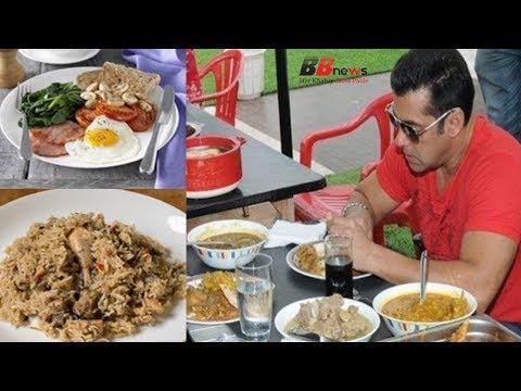 1 दिन में इतने रुपयों का खाना खाते हैं Salman Khan