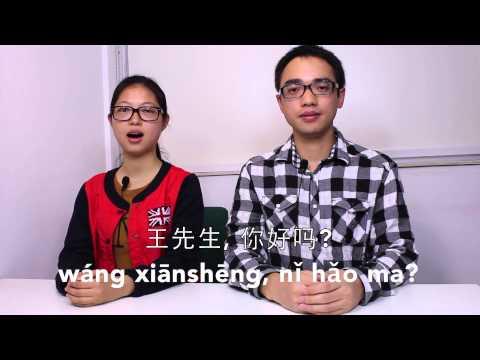 Mnandarim   Curso de Mandarim Chinês, Aula Lição 1 Um: Oi (Diálogo em português na descrição)