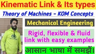 1) Kinematic Link & types | KOM introduction - Theory Of Machines | Mechanical Engineering - Hindi