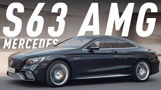 ЦАРЬ КУПЕ/MERCEDES-BENZ AMG S63 4MATIC COUPE 2018 612 Л.С./БОЛЬШОЙ ТЕСТ ДРАЙВ