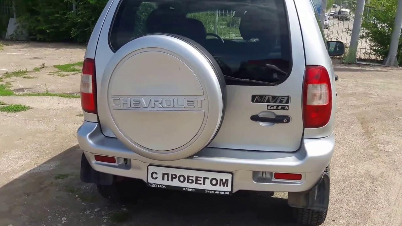 Купить Chevrolet NIVA в комплектации L в Тольятти. Видео отзыв о .