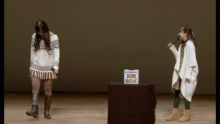 DVD『Morning Days Happy Holiday 譜久村聖・石田亜佑美 ファンクラブツ...