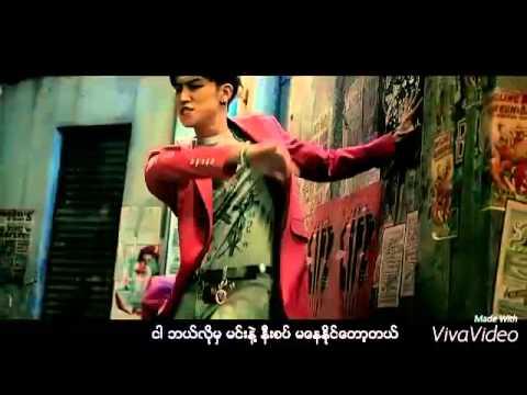 Got7 - if you do (myanmar subs)