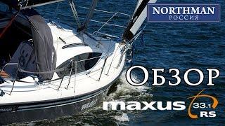 maxus 33.1RS / 33 Review Обзор Яхты  Northman Россия