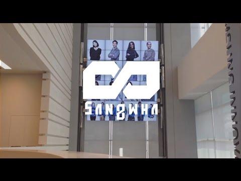 """Samsung Innovation Museum (SIM) Main Lobby """"Greeting Window"""""""