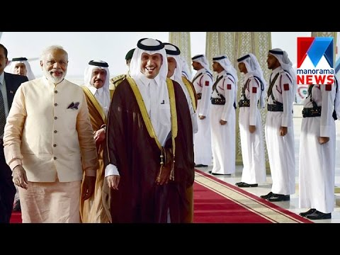 PM Modi arrives in Qatar to boost economic ties | Manorama News