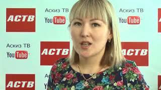 Материнский капитал ежемесячная выплата за счет средств материнского капитала 6.02 .18