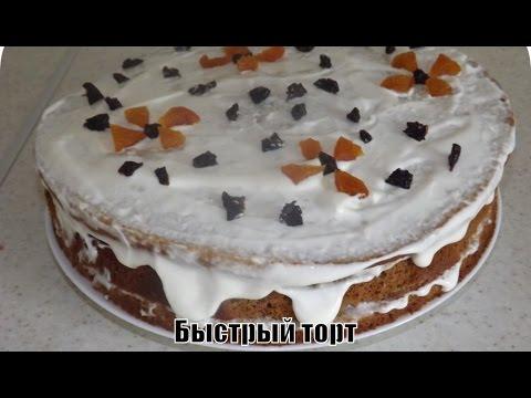 Быстрый торт с вареньем и кефиром /  Quick cake with jam and yogurt