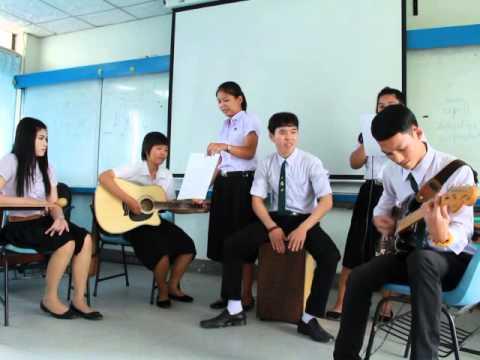 เพลงสำหรับเด็กประถม (3)