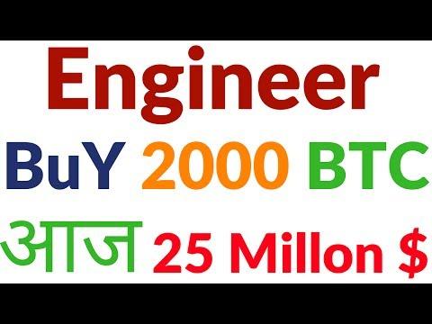 Bitcoin Millionaire Story Software Engineer Buys 20,000 BTC In 2010 आज 25 Million Dollar का मालिक