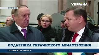 Смотреть видео Вертолёты ГСЧС Украины