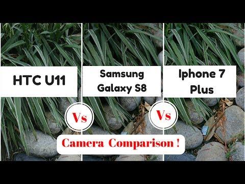 HTC U11 Vs Samsung Galaxy S8 Vs Iphone 7 Plus | Camera Comparison 2017 | Phone With The Best Camera