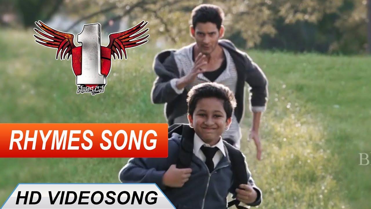 1 nenokkadine mp3 songs free download 2014 telugu movie.