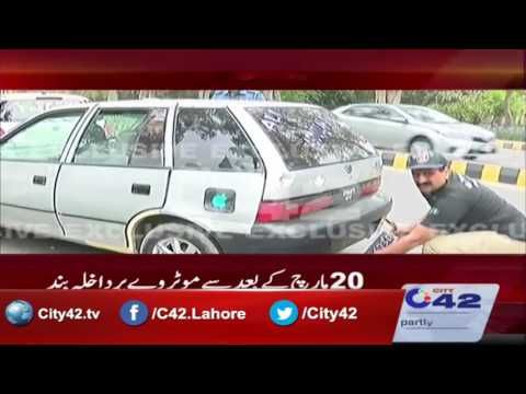 Motorway police not to allow vehicles with illegal number-plate from March 20