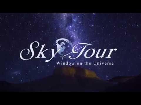 """Sky Tour""(English Version)by KAGAYA Studio"