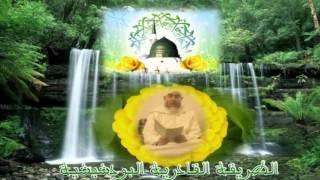 Download قصائد ربانية في رحاب الطريقة القادرية البودشيشية MP3 song and Music Video