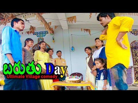 Village Creative Birth Day | Ultimate village Comedy | Creative Thinks