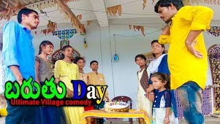 Village Creative Birth Day | Ultimate village Comedy | Creative Thinks thumbnail