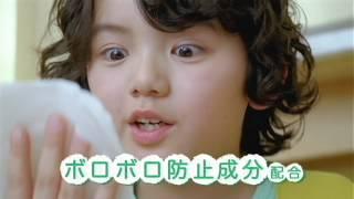 まめピカ「あいつが来てから」篇/トッププラチナクリア「まとめ」篇.