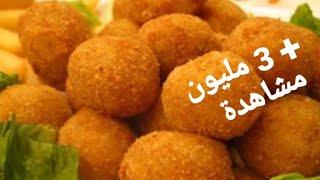 كرات البطاطس المقلية المقرمشة سهلة و لذيذة (مقبلات)🍴 اجمل طبق على سفرة رمضان