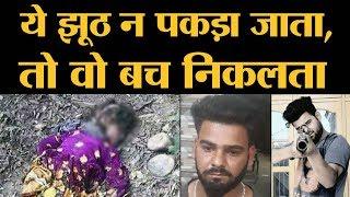 Kathua Gang Rape के आरोपी Vishal Jangotra का सबसे बड़ा झूठ पकड़ा गया