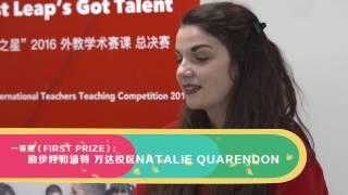 First Leap China - First Leap's Got Talent (teacher competition)