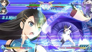Blade Arcus from Shining: Battle Arena Game Sample - PC