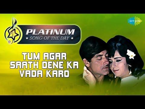 Platinum song of the day | Tum Agar Saath Dene Ka Vada Karo | 9th January | R J Ruchi