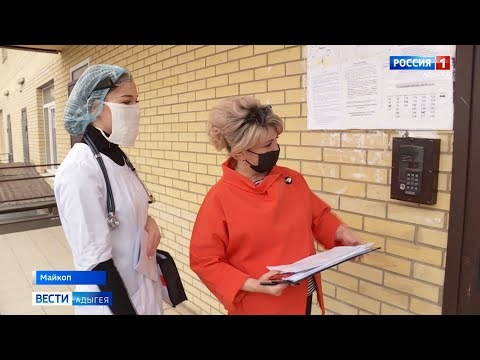 В Адыгее случаи заболевания коронавирусом не зарегистрированы