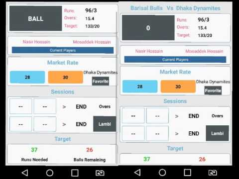 App Dabba Line - Dabba Line - Cricket Tips Free - Bookie Line Cricket Rate  2018
