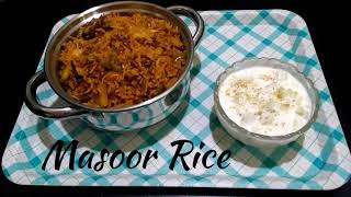 Delicious Recipes # 13 | Masoor Rice | Easy To Make Lunch / Dinner Recipe