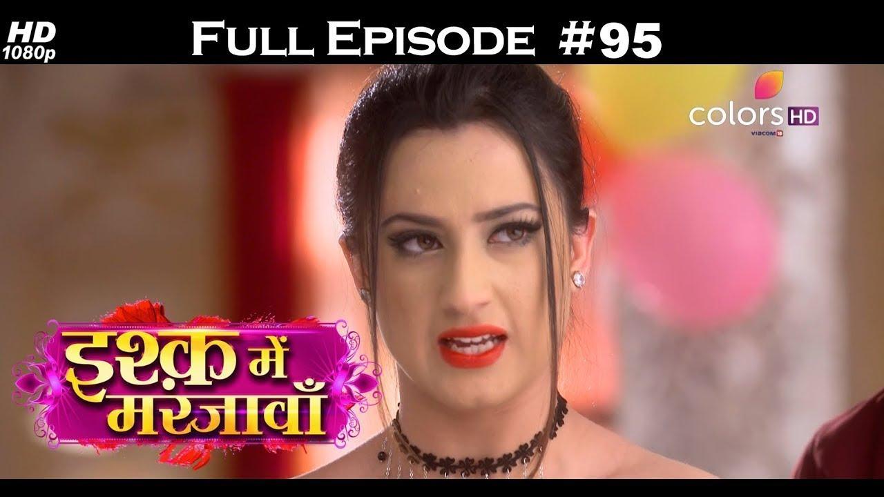 Ishq Mein Marjawan - Full Episode 95 - With English Subtitles