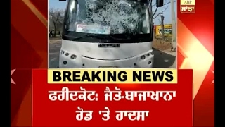 Breaking: Road accident claims one life in Faridkot