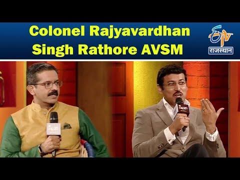 Colonel Rajyavardhan Singh Rathore AVSM   News18 Chaupal 2017