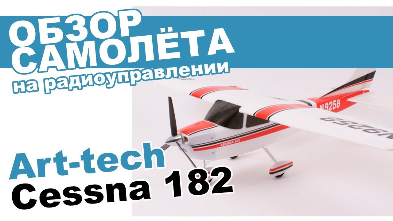 X-Plane Simulator with TrackIR and Saitek Cessna Pro Flight .