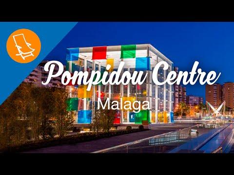 The Pompidou Centre - Malaga
