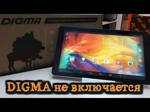 Ремонт планшета. Digma Optima 10.8 не включается, не загружается