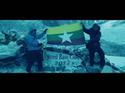 Myanmar Flag on Everest Trailer - Arkar Production