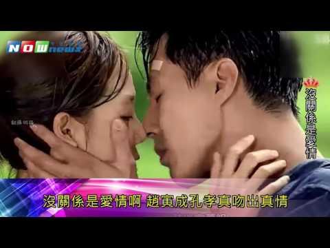 十大韓星浪漫親吻  屏氣凝神臉紅心跳看評選(下)