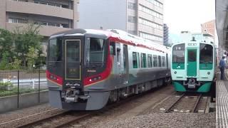 2600系臨時特急阿波踊り1号 高松駅発車