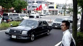 2010.9 .15 港南区 港南台 清水橋 天皇陛下通過 その③
