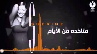 متاخده من الايام - موسيقي - شيرين Metakhda-Mel-Ayam -Violin - Ahmed Mokhtar
