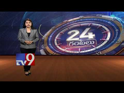24 Hours 24 News - 07-09-2017 - TV9
