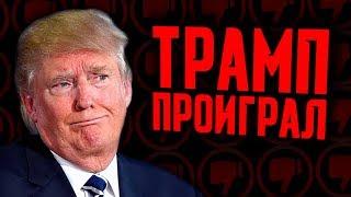 Итоги выборов в США / Что теперь будет с рублем? / Другие новости