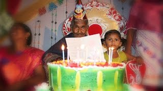 Country Foods Granny Birthday Party | Mastanamma Birthday Bash